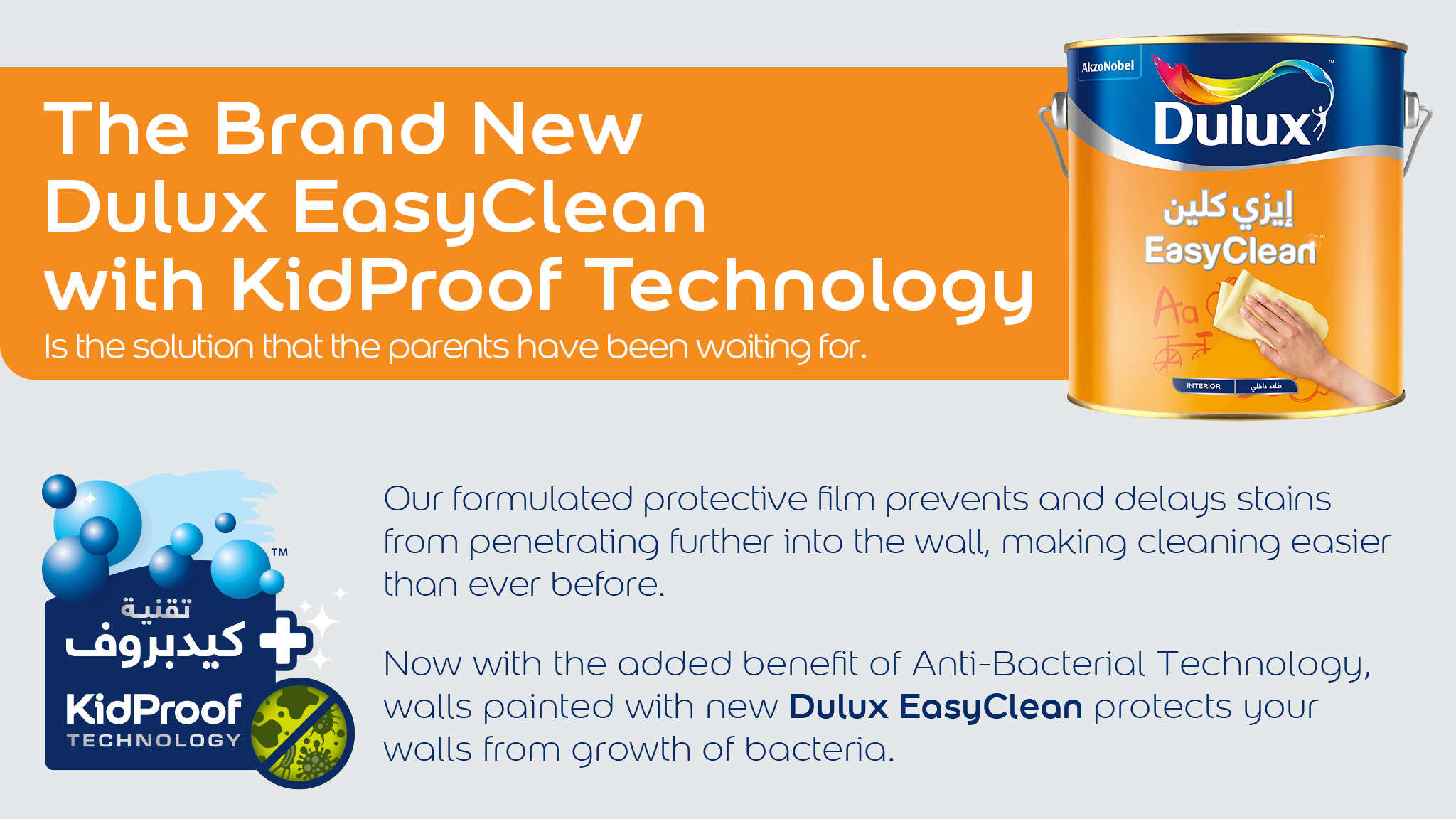 Dulux EasyClean with Kidproof technology